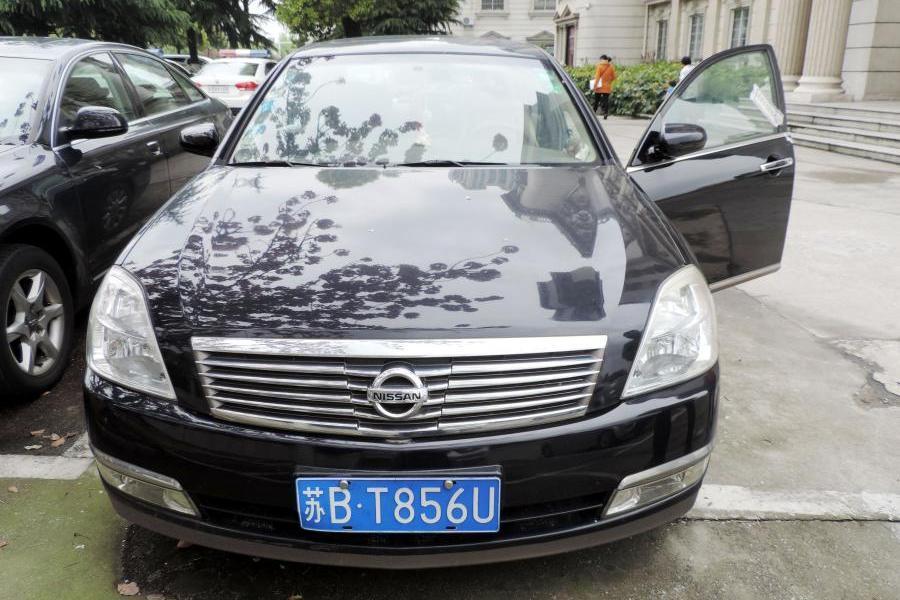 (二拍)车牌号为苏bt856u尼桑天籁汽车一辆